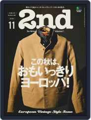 2nd セカンド Magazine (Digital) Subscription September 16th, 2020 Issue