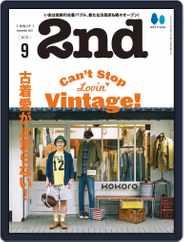 2nd セカンド Magazine (Digital) Subscription July 16th, 2021 Issue