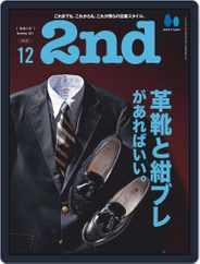 2nd セカンド Magazine (Digital) Subscription October 15th, 2021 Issue