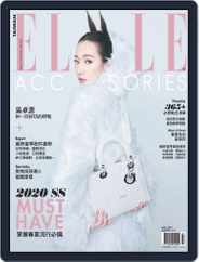 ELLE ACCESSORIES Taiwan (Digital) Subscription April 13th, 2020 Issue