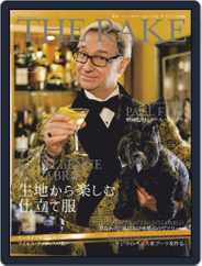 THE RAKE JAPAN EDITION ザ・レイク ジャパン・エディション Magazine (Digital) Subscription July 25th, 2020 Issue
