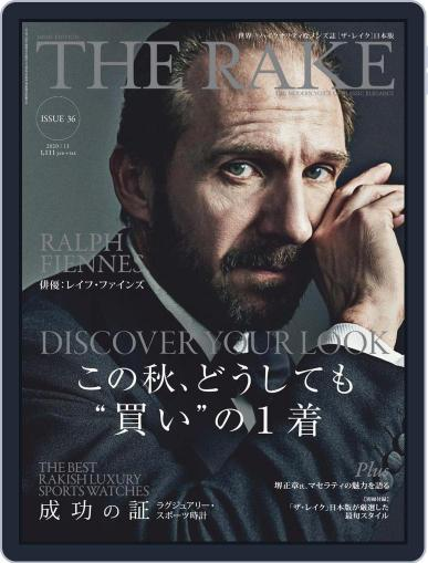THE RAKE JAPAN EDITION ザ・レイク ジャパン・エディション Magazine (Digital) September 25th, 2020 Issue Cover