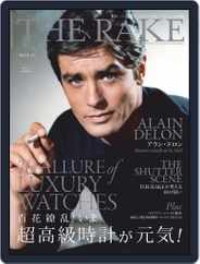 THE RAKE JAPAN EDITION ザ・レイク ジャパン・エディション Magazine (Digital) Subscription July 25th, 2021 Issue