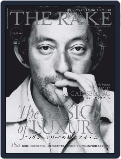 THE RAKE JAPAN EDITION ザ・レイク ジャパン・エディション Magazine (Digital) May 25th, 2021 Issue Cover