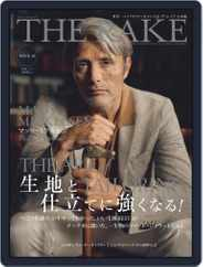 THE RAKE JAPAN EDITION ザ・レイク ジャパン・エディション Magazine (Digital) Subscription September 25th, 2021 Issue