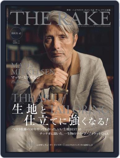 THE RAKE JAPAN EDITION ザ・レイク ジャパン・エディション Magazine (Digital) September 25th, 2021 Issue Cover