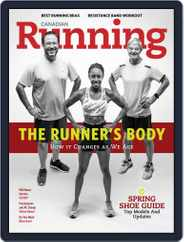 Canadian Running Magazine (Digital) Subscription March 1st, 2021 Issue