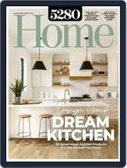 5280 Home Magazine (Digital) Subscription August 1st, 2021 Issue