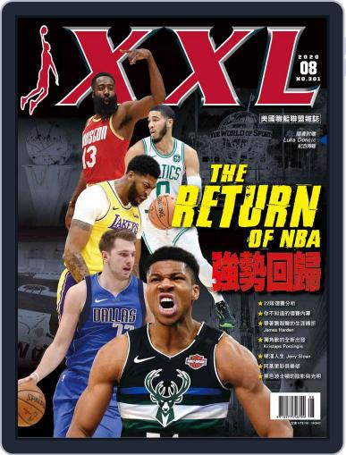 XXL Basketball Magazine (Digital) August 11th, 2020 Issue Cover