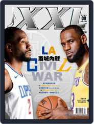 XXL Basketball Magazine (Digital) Subscription September 25th, 2020 Issue