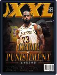 XXL Basketball Magazine (Digital) Subscription April 14th, 2021 Issue