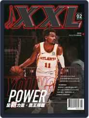 XXL Basketball Magazine (Digital) Subscription February 17th, 2021 Issue