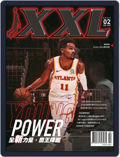 XXL Basketball Magazine (Digital) February 17th, 2021 Issue Cover