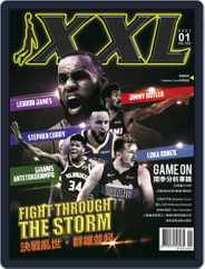 XXL Basketball Magazine (Digital) Subscription January 11th, 2021 Issue