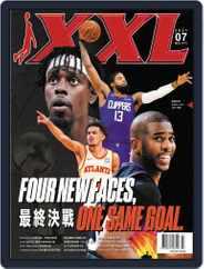 XXL Basketball Magazine (Digital) Subscription July 9th, 2021 Issue