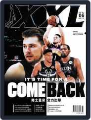 XXL Basketball Magazine (Digital) Subscription June 10th, 2021 Issue