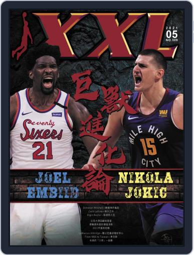 XXL Basketball Magazine (Digital) May 14th, 2021 Issue Cover