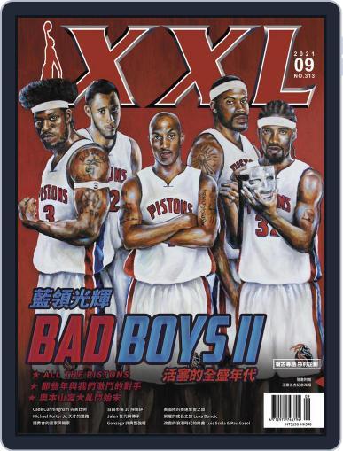 XXL Basketball Magazine (Digital) September 8th, 2021 Issue Cover