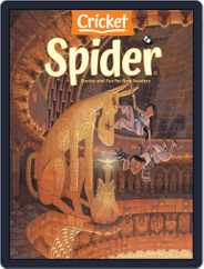 Spider Magazine Stories, Games, Activites And Puzzles For Children And Kids Magazine (Digital) Subscription July 1st, 2021 Issue