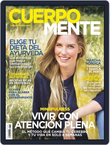 Cuerpomente Magazine (Digital) March 1st, 2021 Issue Cover