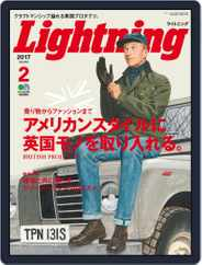 Lightning (ライトニング) Magazine (Digital) Subscription January 7th, 2017 Issue