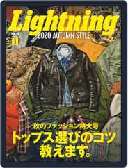 Lightning (ライトニング) Magazine (Digital) Subscription September 30th, 2020 Issue