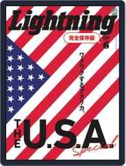Lightning (ライトニング) Magazine (Digital) Subscription April 30th, 2021 Issue