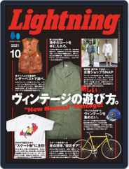 Lightning (ライトニング) Magazine (Digital) Subscription August 30th, 2021 Issue