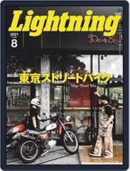 Lightning (ライトニング) Magazine (Digital) Subscription June 30th, 2021 Issue