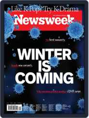 Newsweek International Magazine (Digital) Subscription May 21st, 2021 Issue