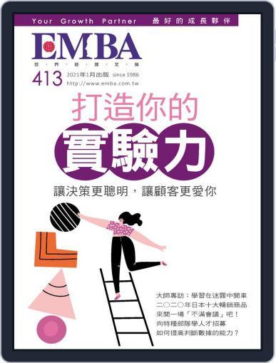 EMBA (digital) Magazine December 31st, 2020 Issue Cover