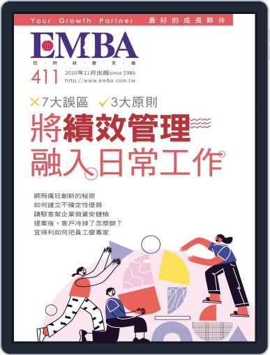 EMBA (digital) Magazine October 30th, 2020 Issue Cover