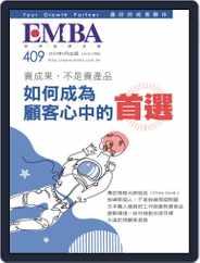 EMBA (digital) Magazine Subscription September 1st, 2020 Issue