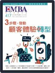 EMBA (digital) Magazine Subscription April 29th, 2021 Issue