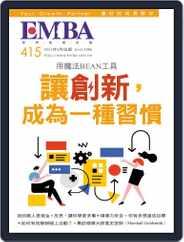 EMBA (digital) Magazine Subscription February 26th, 2021 Issue