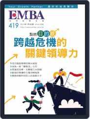 EMBA (digital) Magazine Subscription July 1st, 2021 Issue