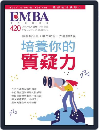 EMBA (digital) Magazine July 30th, 2021 Issue Cover