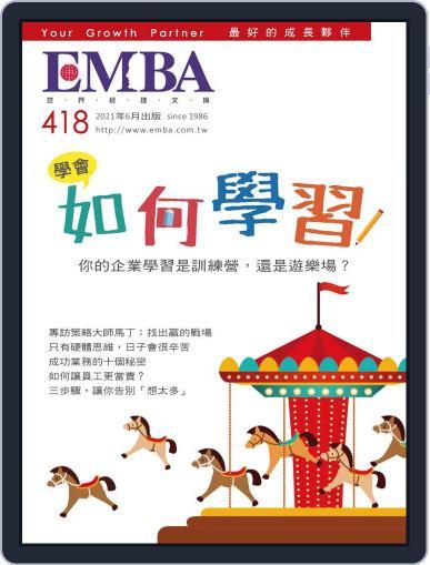 EMBA (digital) Magazine June 1st, 2021 Issue Cover