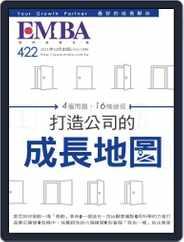 EMBA (digital) Magazine Subscription September 30th, 2021 Issue