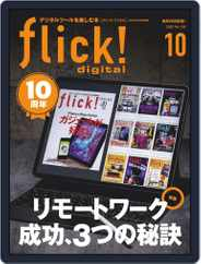 flick! Magazine (Digital) Subscription September 20th, 2020 Issue