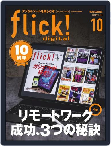 flick! Magazine (Digital) September 20th, 2020 Issue Cover