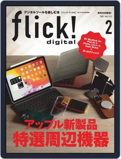 flick! Magazine (Digital) January 20th, 2021 Issue Cover