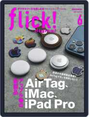 flick! Magazine (Digital) Subscription May 20th, 2021 Issue