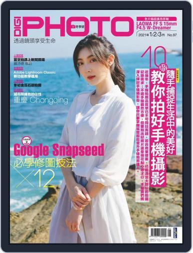 DIGI PHOTO Magazine (Digital) January 15th, 2021 Issue Cover