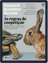 Harvard Business Review Brasil Magazine (Digital) Subscription December 1st, 2020 Issue