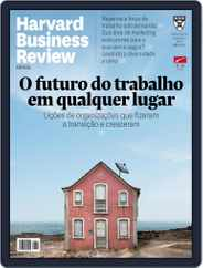 Harvard Business Review Brasil Magazine (Digital) Subscription November 1st, 2020 Issue
