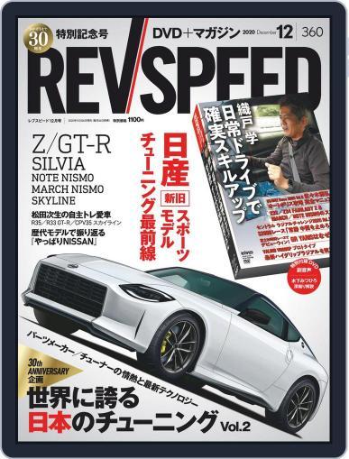 REV SPEED (Digital) October 27th, 2020 Issue Cover