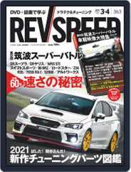 REV SPEED (Digital) Subscription January 27th, 2021 Issue