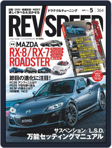 REV SPEED (Digital) March 27th, 2021 Issue Cover