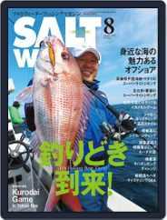 SALT WORLD Magazine (Digital) Subscription July 15th, 2021 Issue